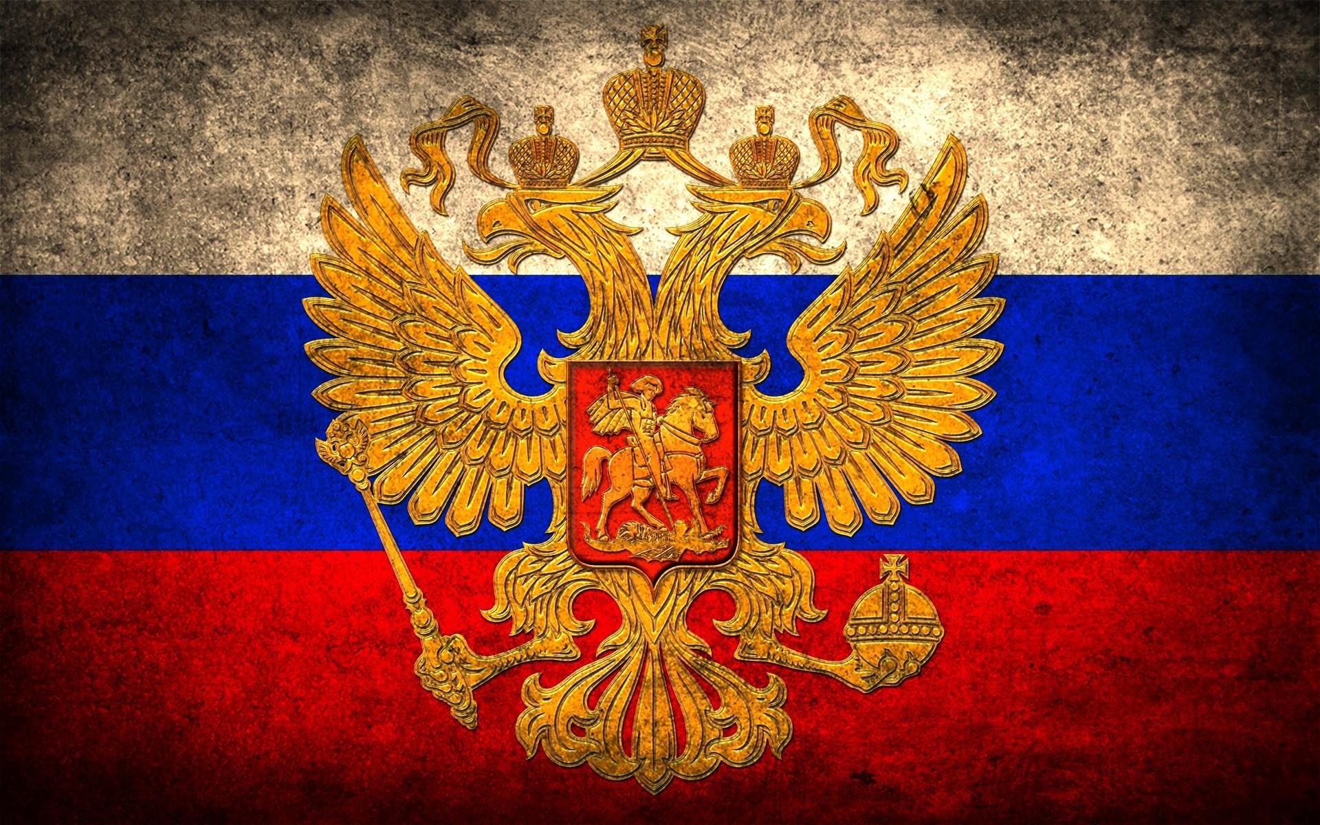 Russia-Wallpaper-Picture-Desktop