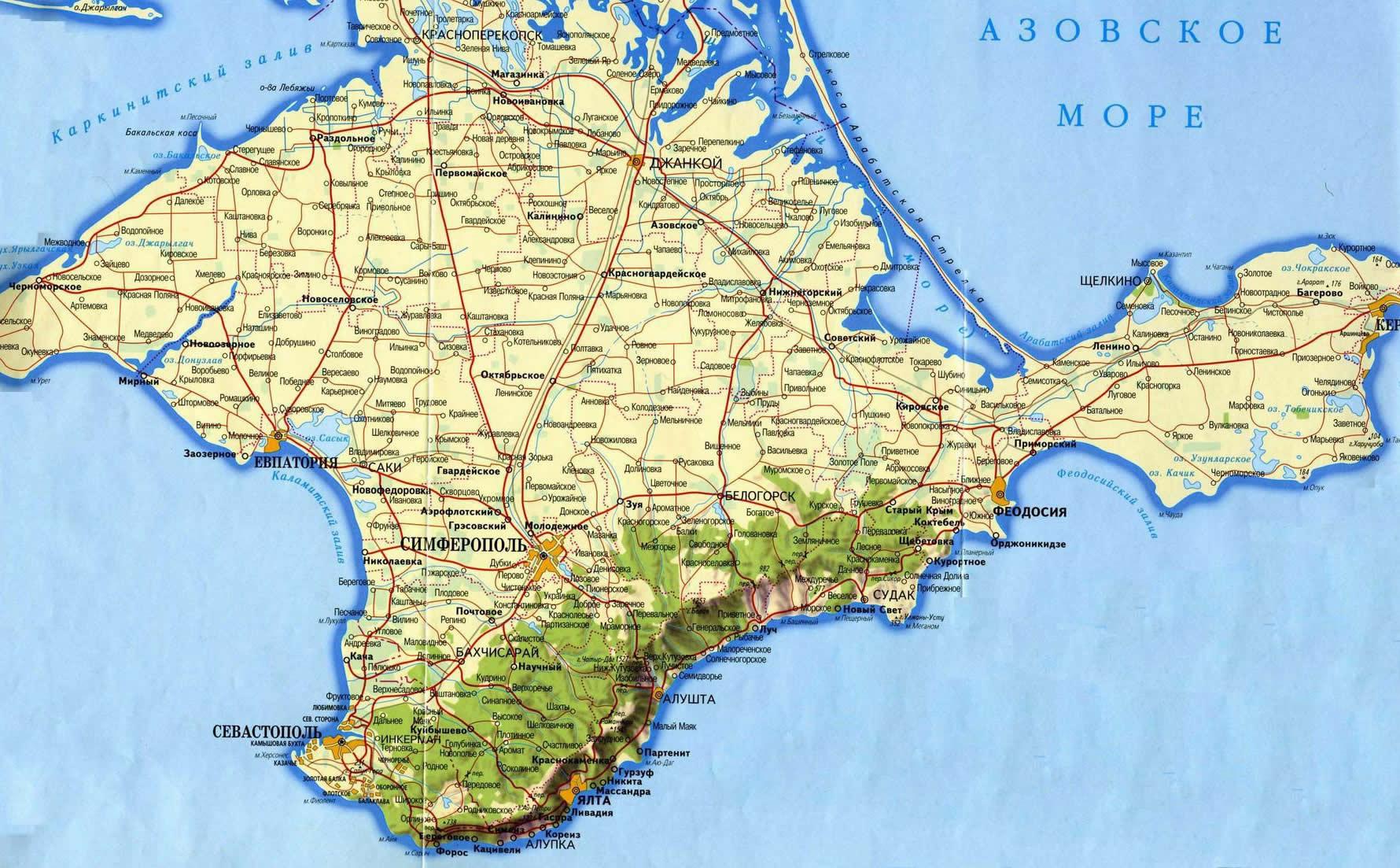 Crimean cesspool 31