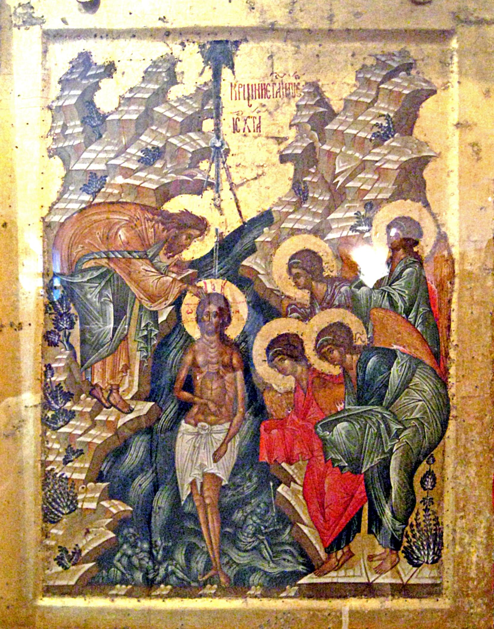 Baptism_(Kirillo-Belozersk)