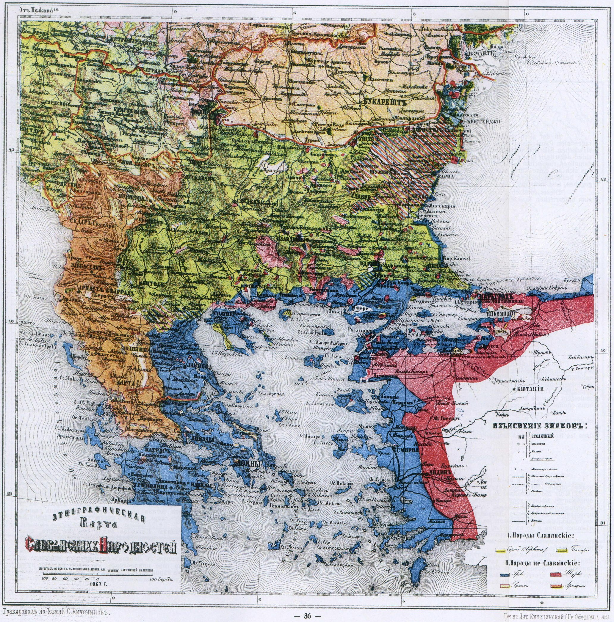 the greeks and the ottoman empire The greeks saw the ottoman turks as inferior, and they looked back at what they  considered the glories of ancient greece in the late 1700s the french.