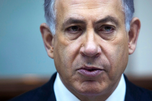 Israeli PM Netanyahu weekly cabinet meeting