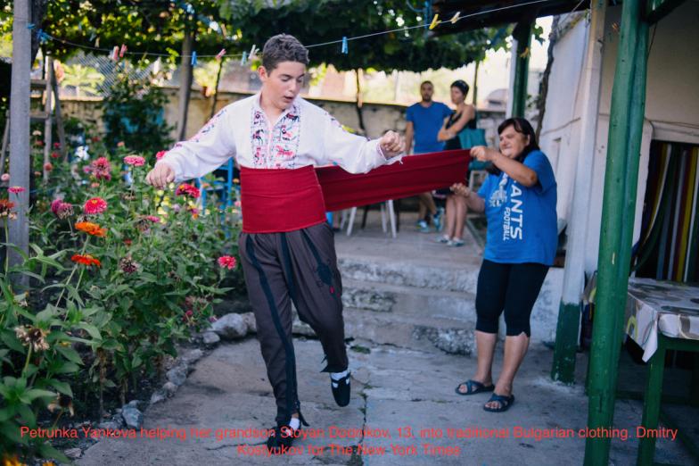 Bulgarian kid zonar