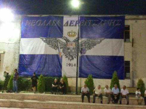 neolaia derbitsanis flag