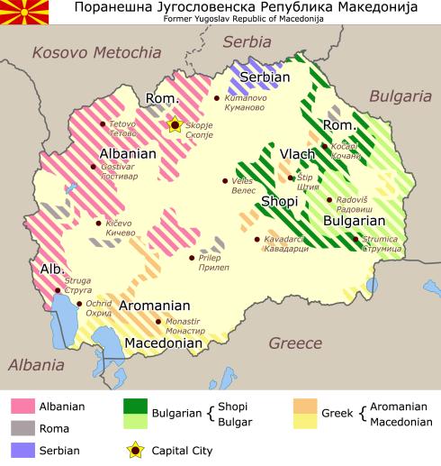Map_of_minorities_in_the_Republic_of_Macedonia_by_municipality