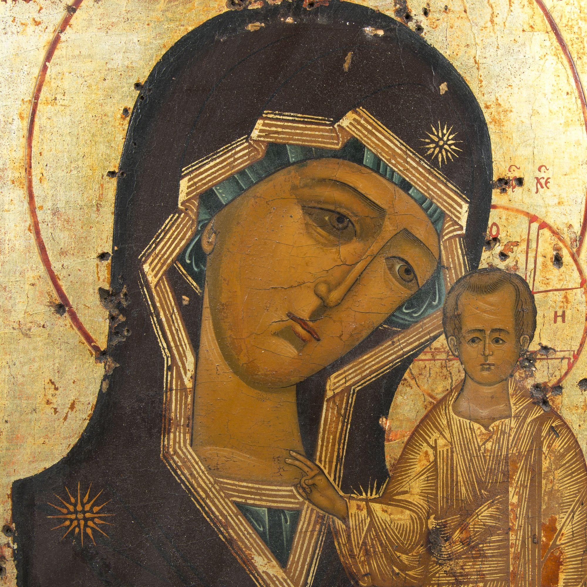 Virgin of Kazan.jpg