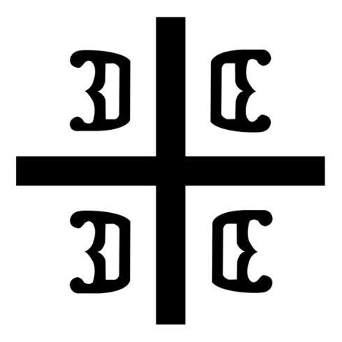 Serbian_cross