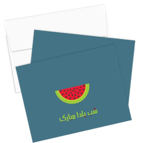 watermelonstationery__91335.1417396303.900.900